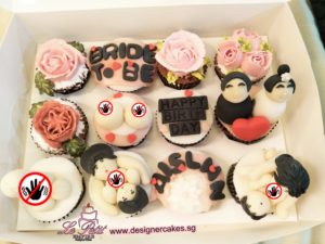 NSFW Adult (Bachelorette Party / Hen's Night / Bride To Be) Cupcakes