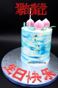 Marbled Blue & White Cream Cake with Gold Leaf, Mini Shou Tao Buns and Cake Topper.