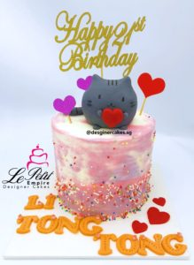 Marbled Pink Purple White Cream Cat Cake with Customized Cake Topper.