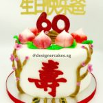 Round Fondant Cake with Longevity Buns, Customized Name Cake Topper and 4D Number