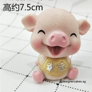 Lucky Pig - Cake Decorating Supplies - Cake Toppers