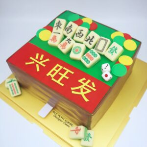 Money Bouncing Cakes 弹跳钱蛋糕
